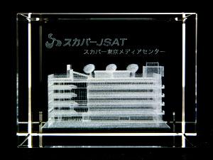 クリスタルガラス記念品製作事例:スカパーJSAT株式会社 様