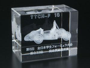 自動車大学校様 完成した3Dクリスタル
